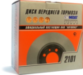 2101-3501070 box