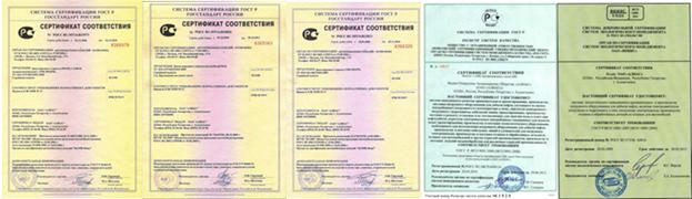 сертификаты АЛНАС